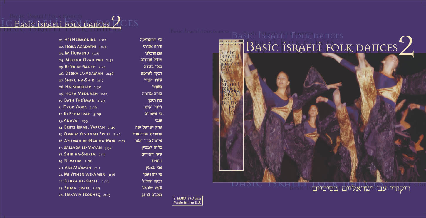 CD cover BFD004